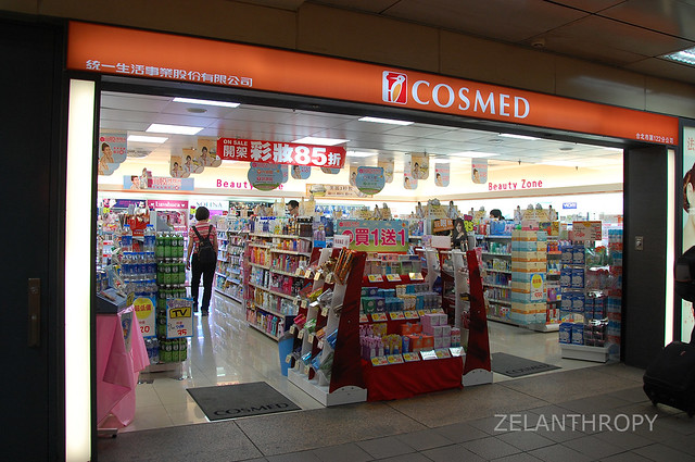 Cosmed Taipei train station, May collective haul, may haul, preducts of may, Taiwan haul, haul, best products in taiwan, what beauty products to buy in taiwan, taiwan shopping, cosmetics shopping, best products to try in taiwan