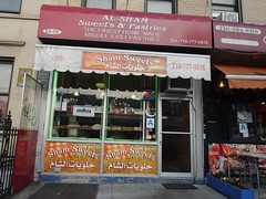 金, 2013-05-31 18:28 - Al-Sham Sweets & Pastries