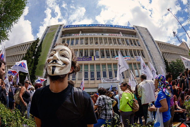 ERT - general strike and protest - june 13, 2013