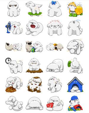 beast sticker in FB messenger