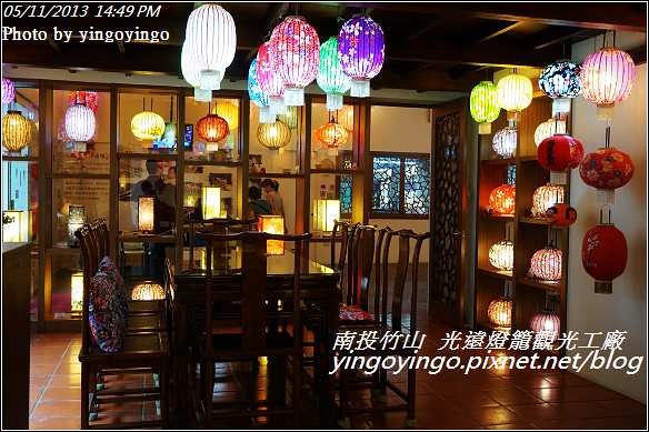 南投竹山_光遠燈籠20130511_DSC03484