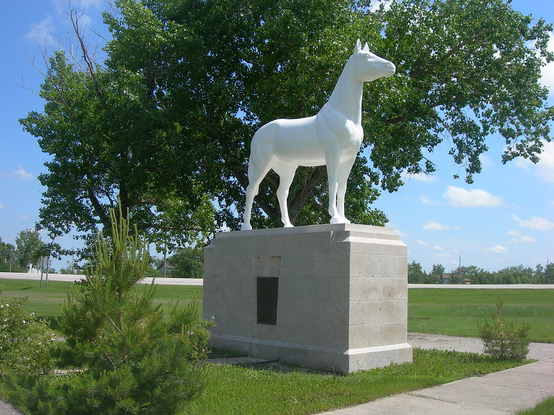 The White Horse Monument