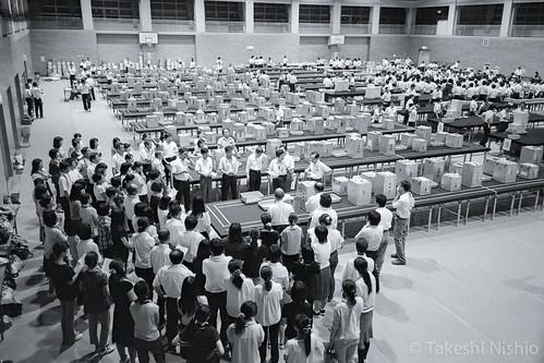 班別ミーティング / Sectional meeting