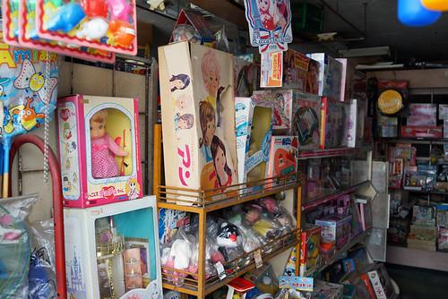 古いおもちゃ屋
