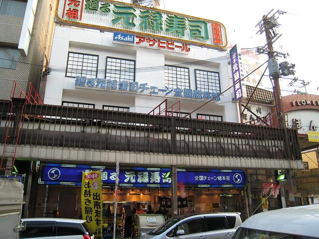 Genroku Sushi in Fuse, Osaka