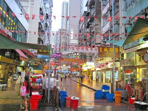 Evening in Hong Kong