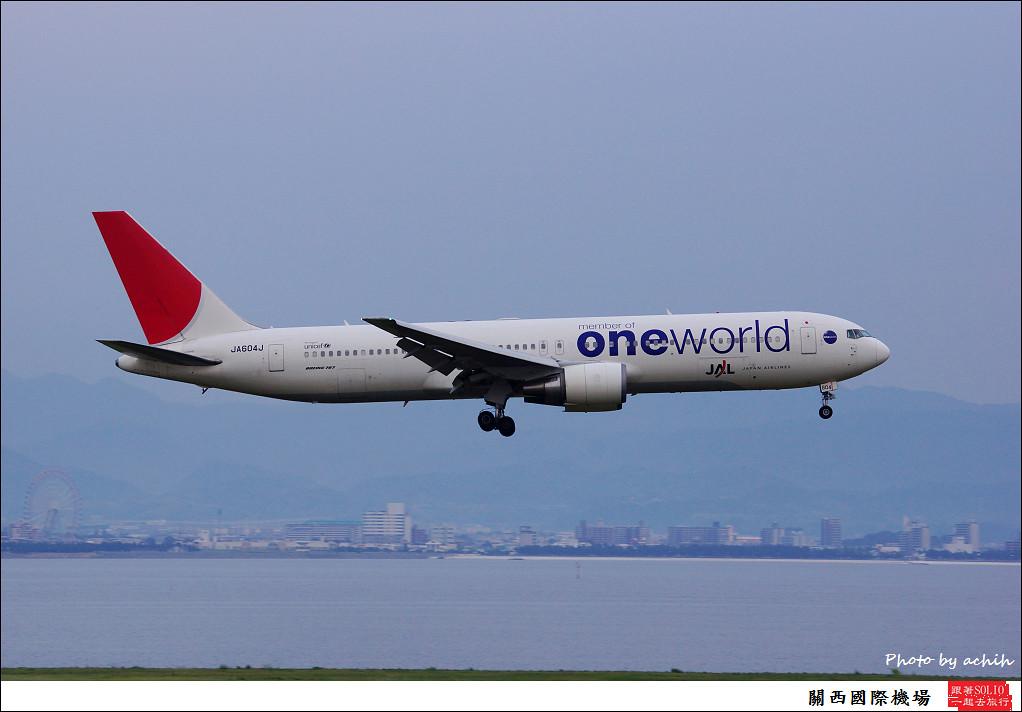Japan Airlines - JAL JA604J-016