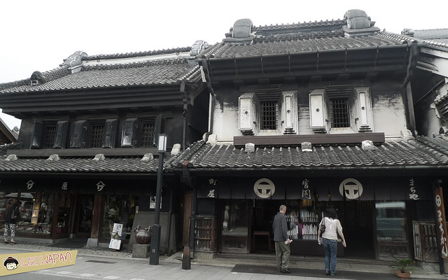 Kawagoe Day Trip 4 - Tobu Koedo Bus Loop - Stop T11 T12 T13 - quaint edo period town