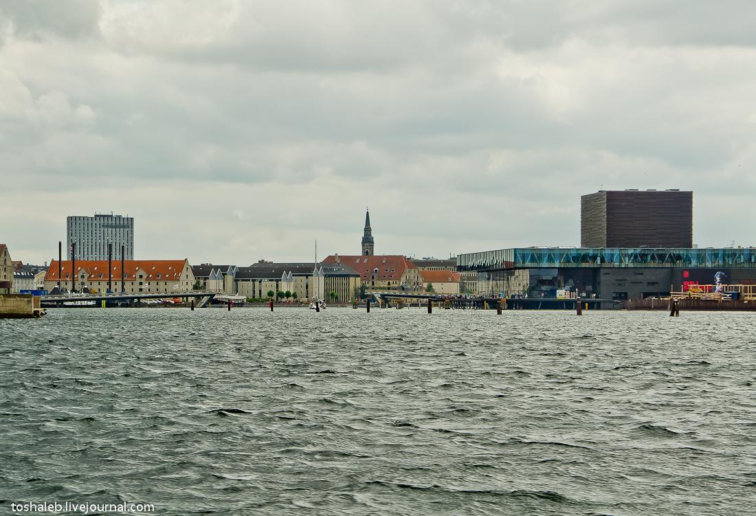 Копенгаген_3-28