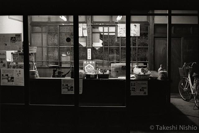 味噌醤油登録小売店 / miso & soy sauce shop