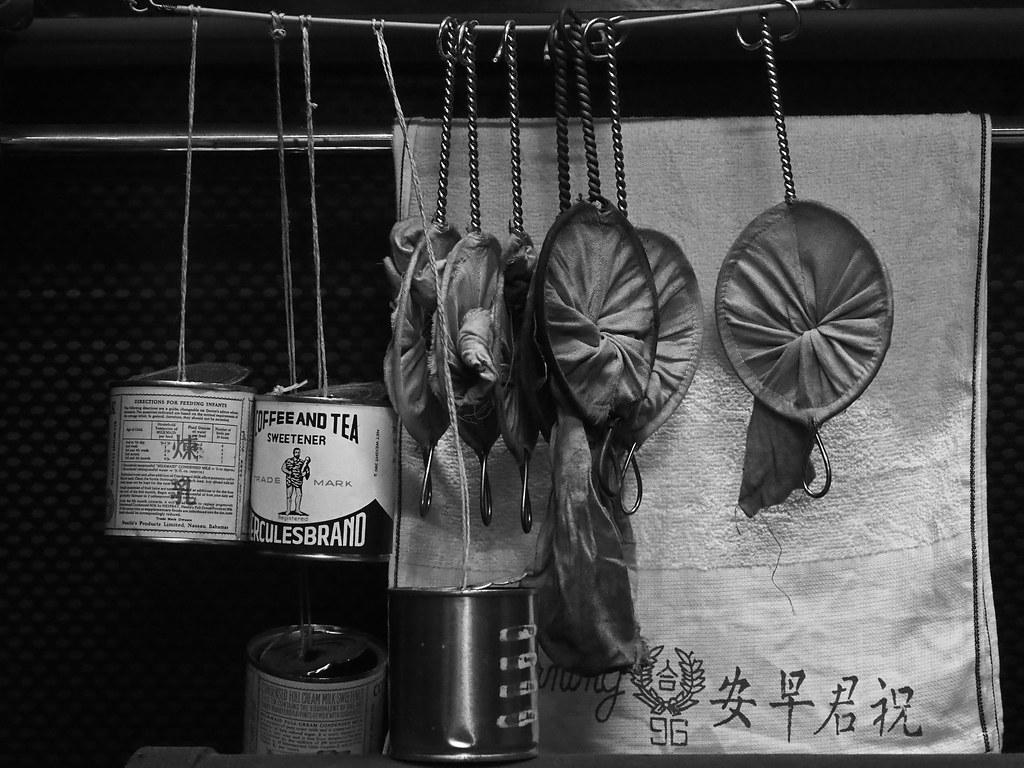 NanYang Coffee Shop
