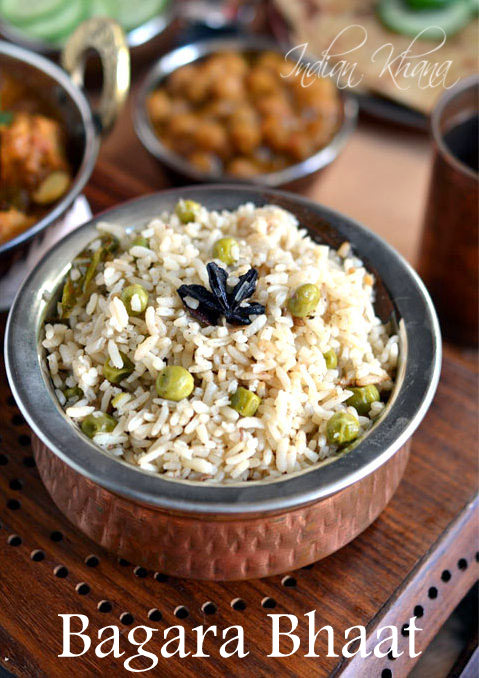 Bagara-Bhaat-Bagara-Pulao-Recipe