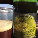ベルギービール大好き! ファントム ピサンリ Fantome Pissenlit
