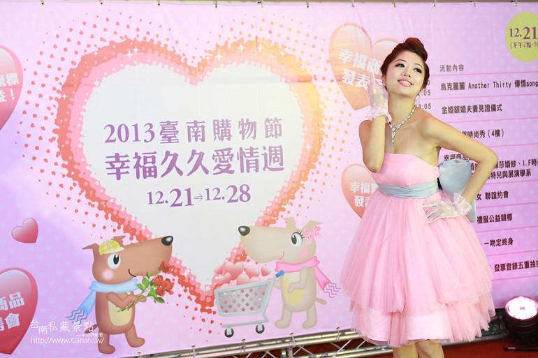 台南私藏景點--台南購物節 (12)