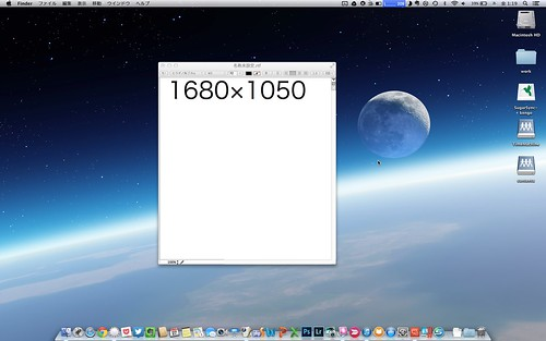 ScreenSnapz-Pro-028