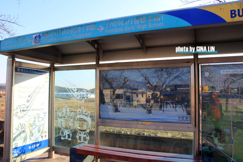 【慶州自由行】芬皇寺(분황사)國寶第30號的模塼石塔,新羅時代最早的石塔。 @GINA環球旅行生活|不會韓文也可以去韓國 🇹🇼