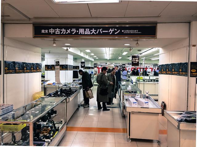 Camera-ichi_2