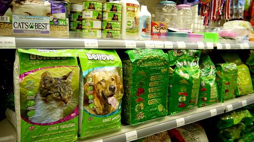 不含肉一樣提供營養的寵物飼料