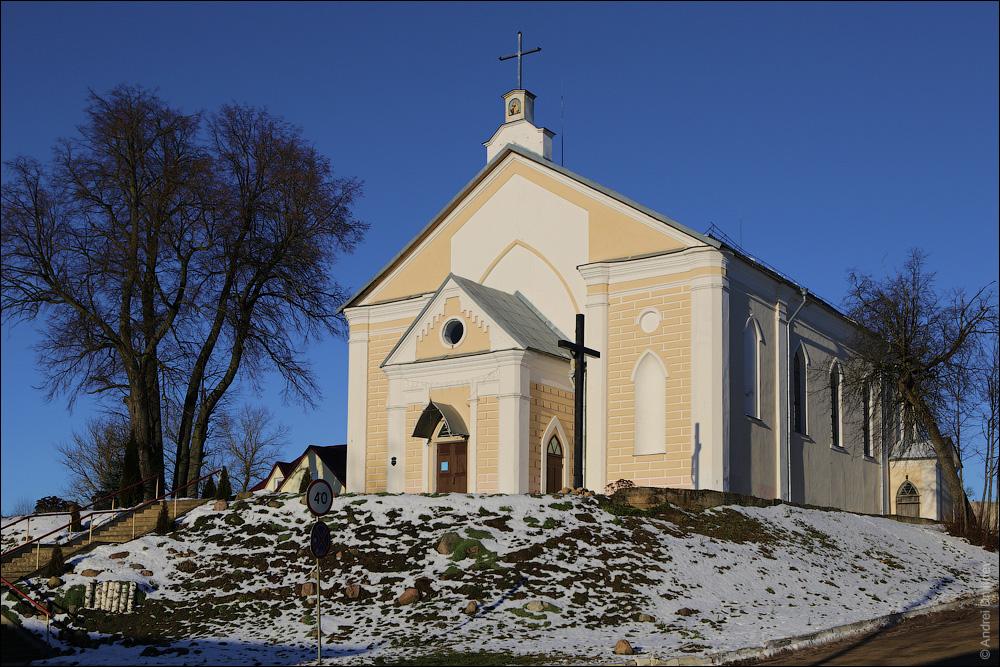 Толочин, Беларусь