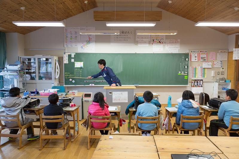 Kawauchi Elementary School Class