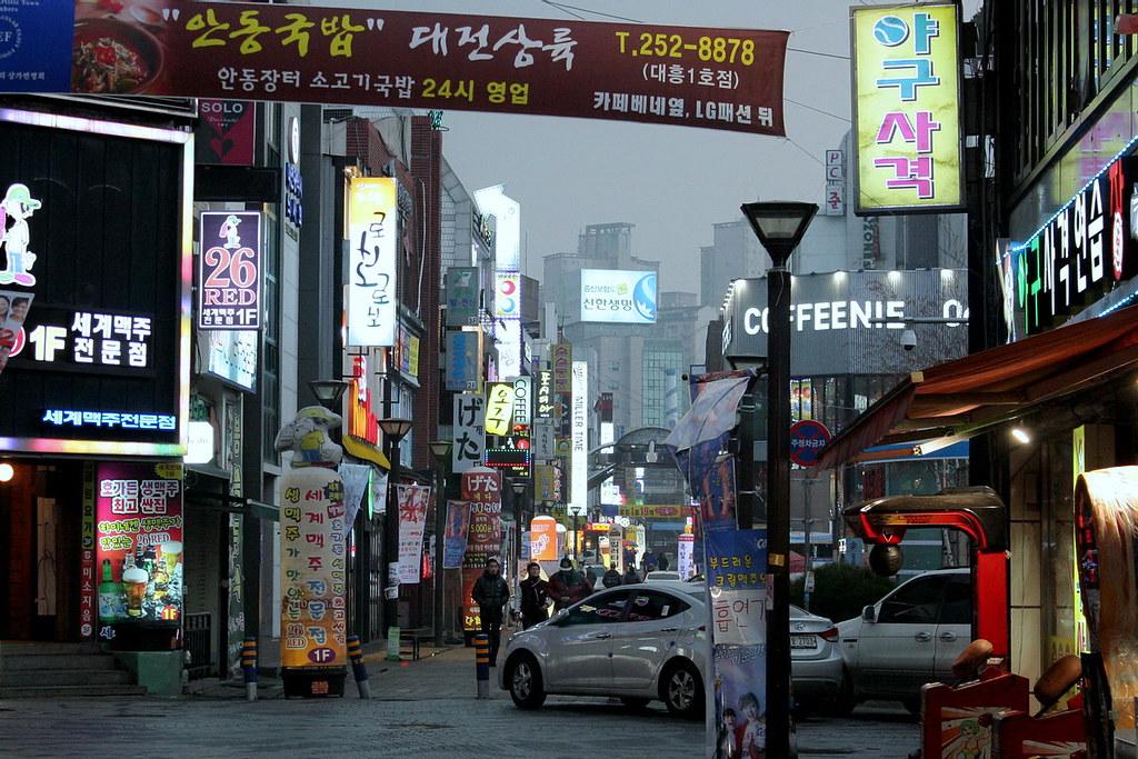 Daeheung-dong