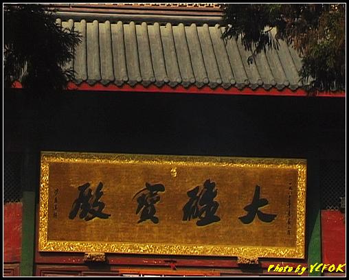杭州 飛來峰景區 - 029 (靈隱寺)