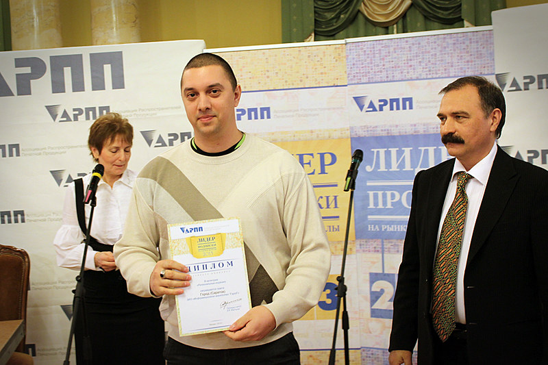 Сергей Будилович, Город (Самара)