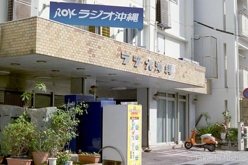 ラジオ沖縄 / Radio Okinawa