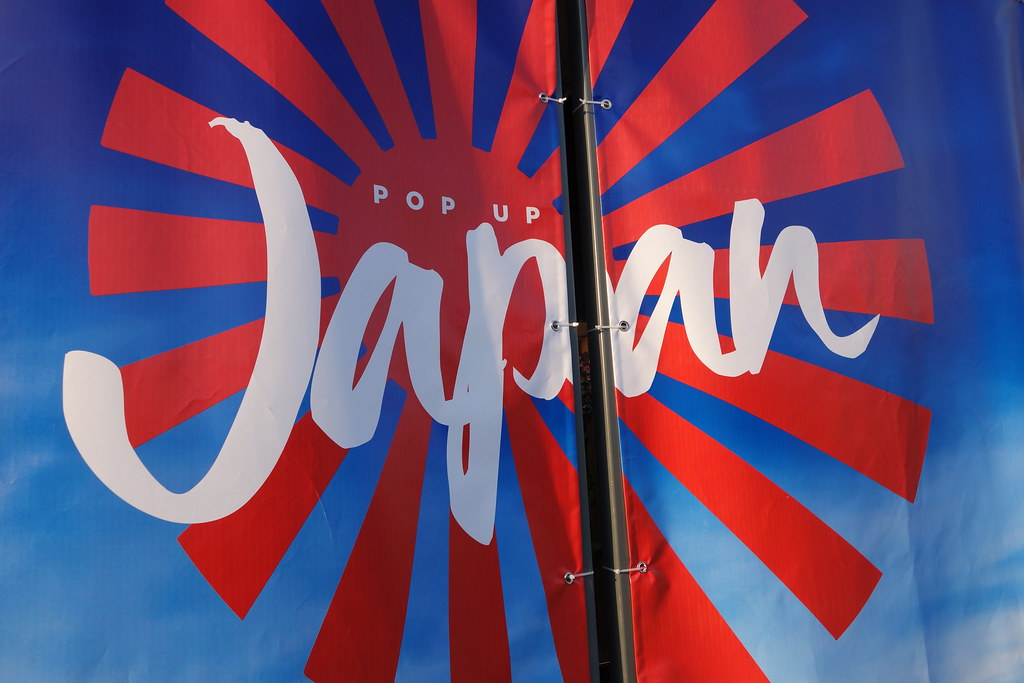 Pop Up Japan - Proud East