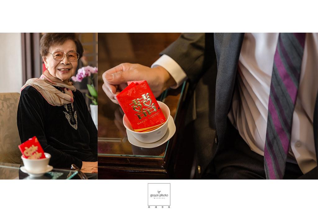[婚攝] 培榮&筠婷 婚禮記錄@圓山大飯店&寒舍艾美