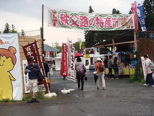 日本的5月 秩父 二八蕎麦 羊山公園芝桜 後 武甲温泉! - naniyuutorimannen - 您说什么!