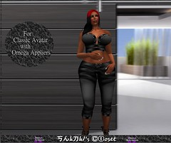 Shanais Closet Ebony With Omega Appliers