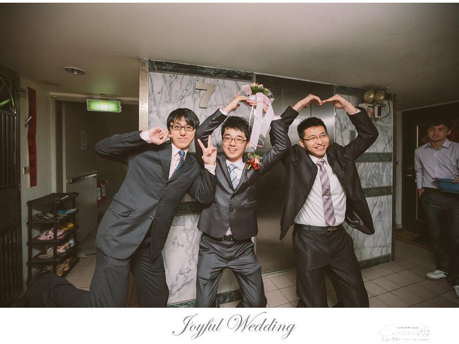 婚攝 小朱爸 IMG_00074