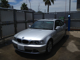 car-wash-ato-carest-makuhari