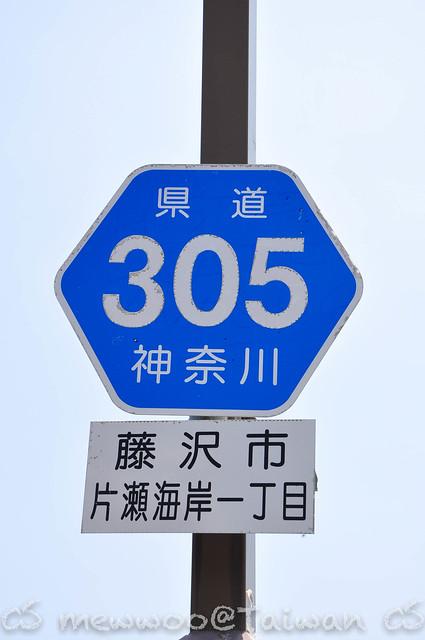 DSC_4757