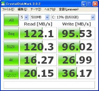 SSD_5_500MB