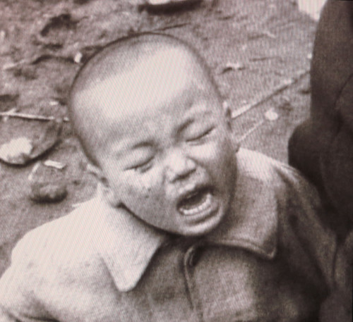 Korean Baby Crying