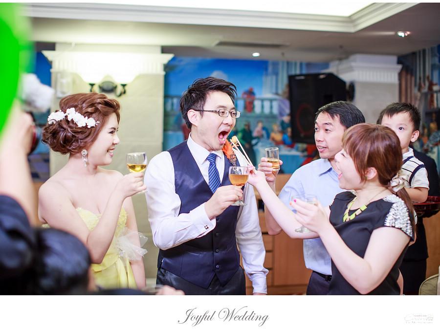 士傑&瑋凌 婚禮記錄_00182