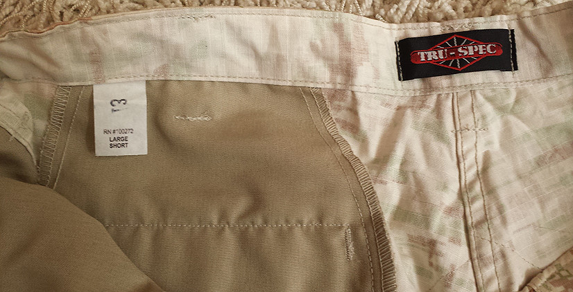 Saudi Royal Guard Regiment Digital Camo Pants 10237111224_1f97bed04c_b