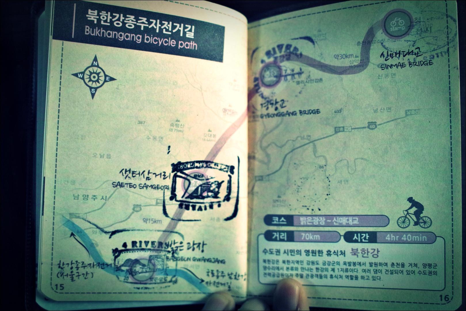 북한강 종주-'북한강 자전거 종주'