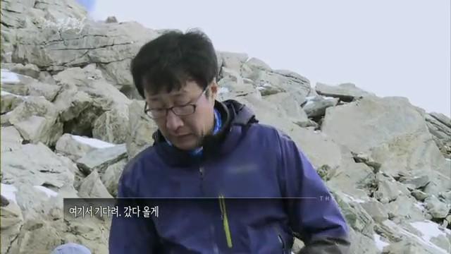 sbs_last_power_chun43