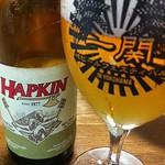 ベルギービール大好き!! ハプキン Hapkin