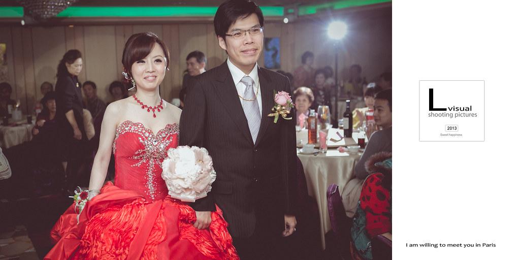 婚禮紀錄 中仁+純雨 訂婚 基隆北都飯店