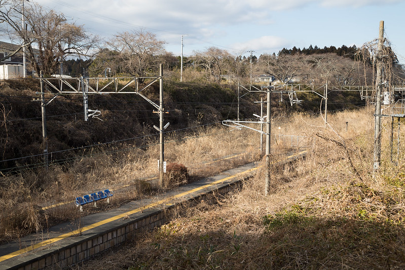Abandoned Yonomori Train Station