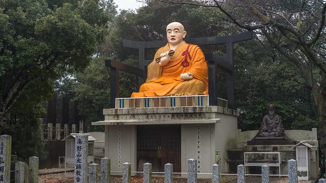 iwasakiontake3_2