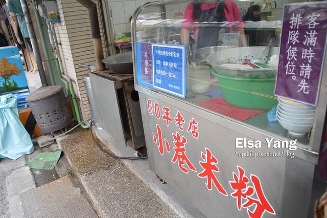 台南小吃064
