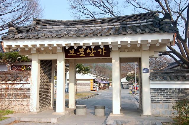 慶州 普門湖