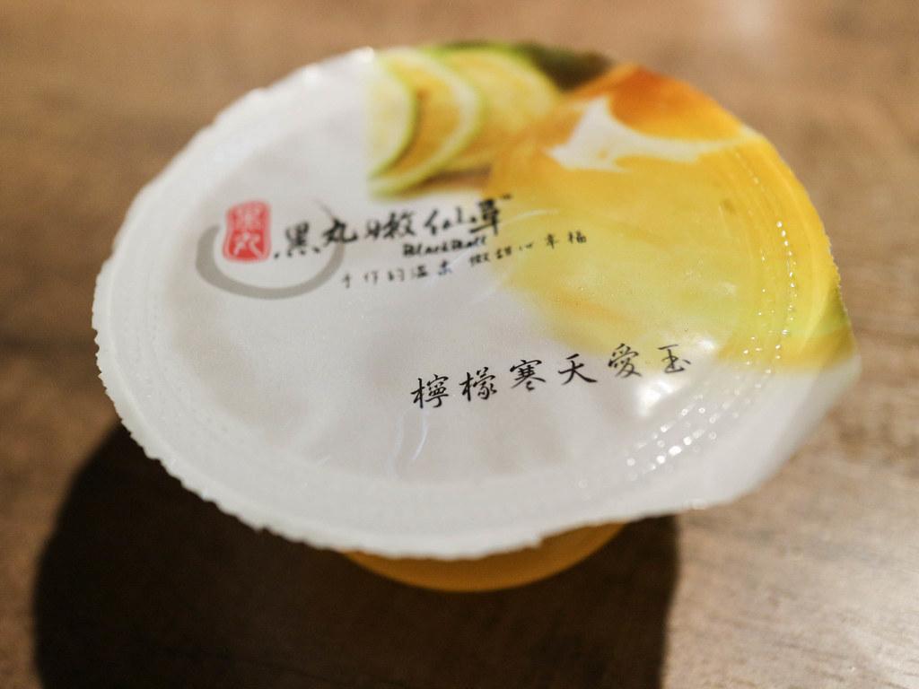 IMG_7651板橋火鍋崔官木桶鍋 (47)