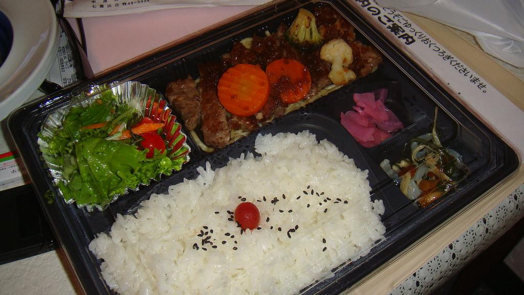 Bentoss takeaway meal, Hotel Banso, Yunokawa Onsen, Hakodate, Hokkaido