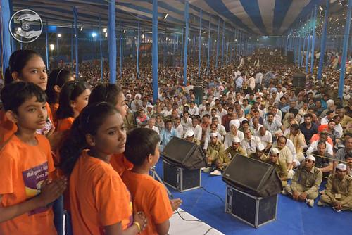 Devotional song by Bal Sangat Bara Nagar, West Bengal